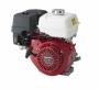 GX 200 - Двигатель Honda серии GX, 4-тактный верхнеклапанный бензиновый двигатель с системой воздушного охлаждения, цилиндром, расположенным под углом 25°, горизонтальным коленвалом и газораспределительным валом нижнего расположения - OHV